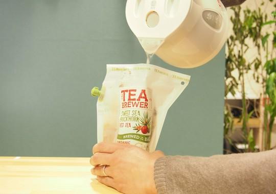 どこでもお茶が楽しめるデンマークから来た「TEA BREWER」