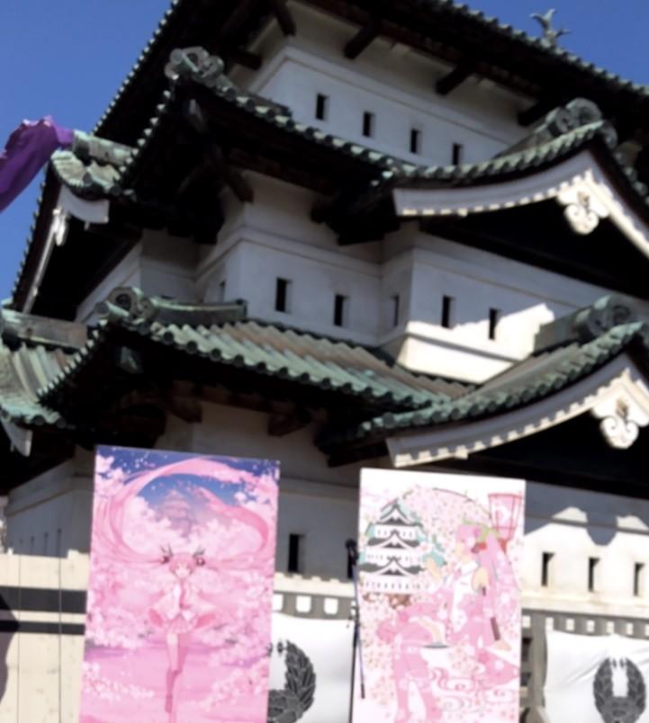 弘前市 さくらまつり開幕式