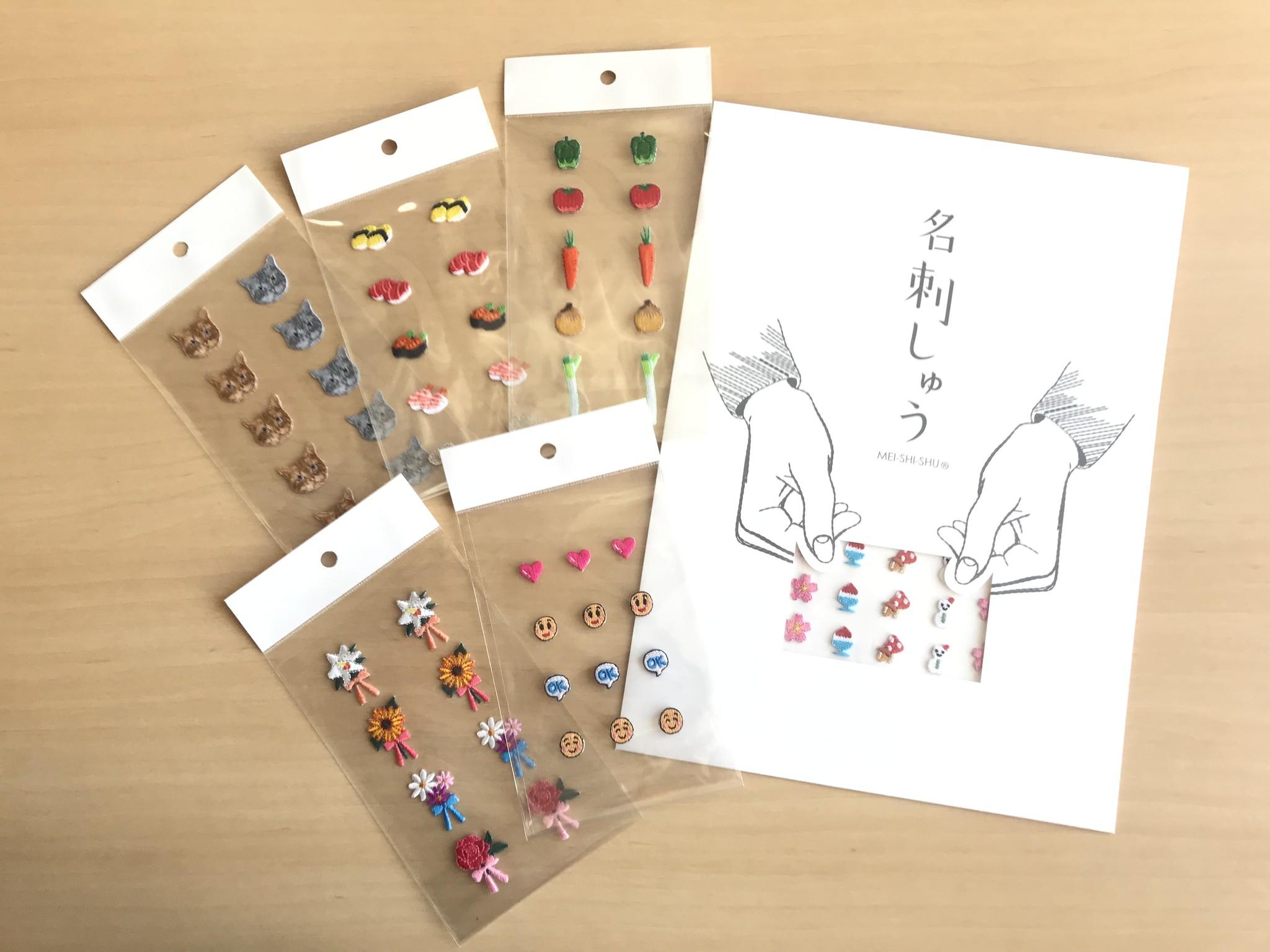 【D133】8/3(土)、8/4(日)真夏のデザインフェスタに出展します!