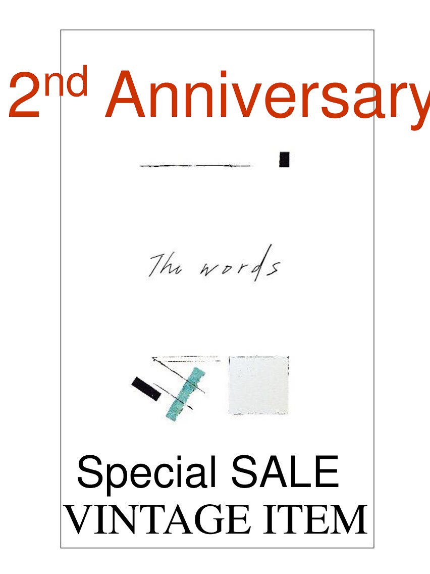 The words 2周年