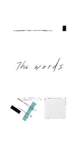 The words というお店