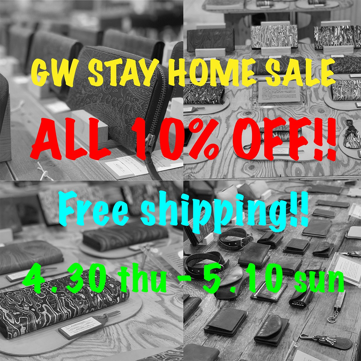 GW STAY HOME SALE