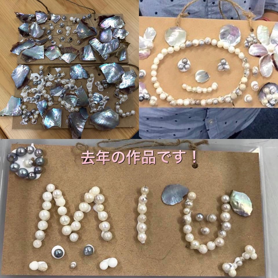 ♦︎臨時休業のお知らせ(8月6〜8日)♦︎