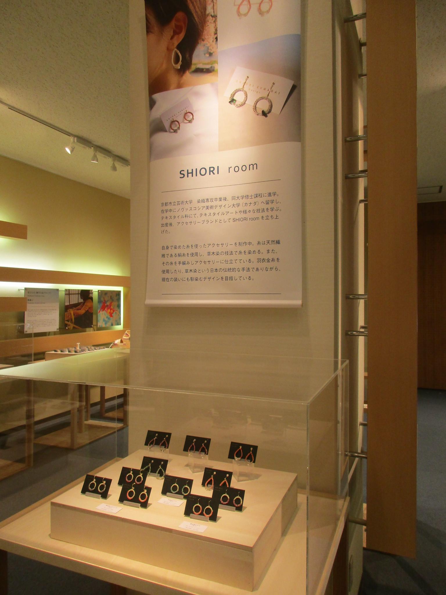 石川県立伝統産業工芸館での展示が終了致しました☺︎