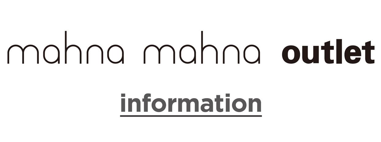 マナマナ本社セールイベント 2020年の開催中止のお知らせ