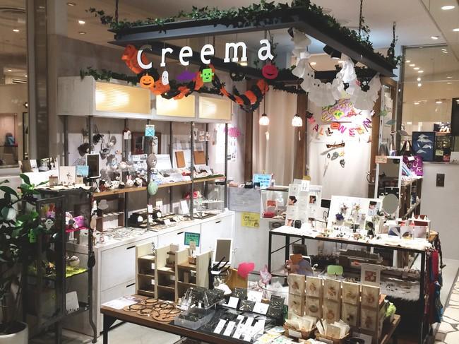 CreemaStore ルミネ新宿店にて期間限定販売