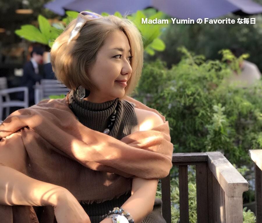 「Madam YuminのFavoriteな毎日」更新中!