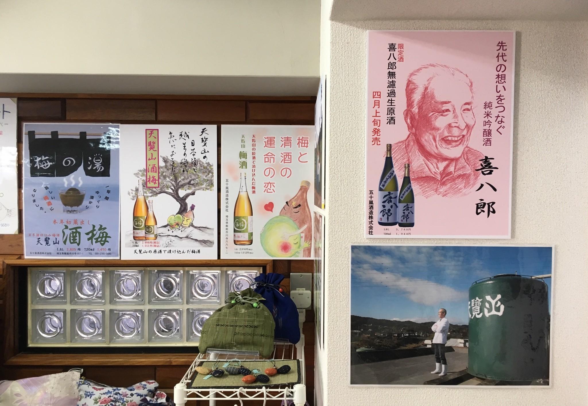 杜氏のポスター展あと1週間!