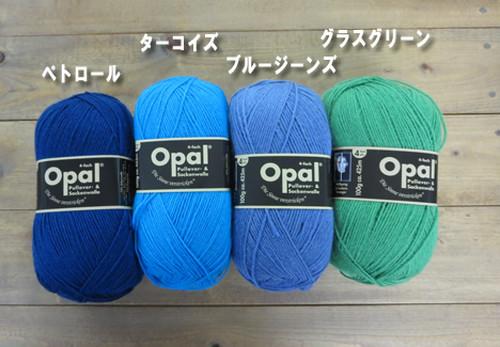 OPAL毛糸単色4カラー増えました
