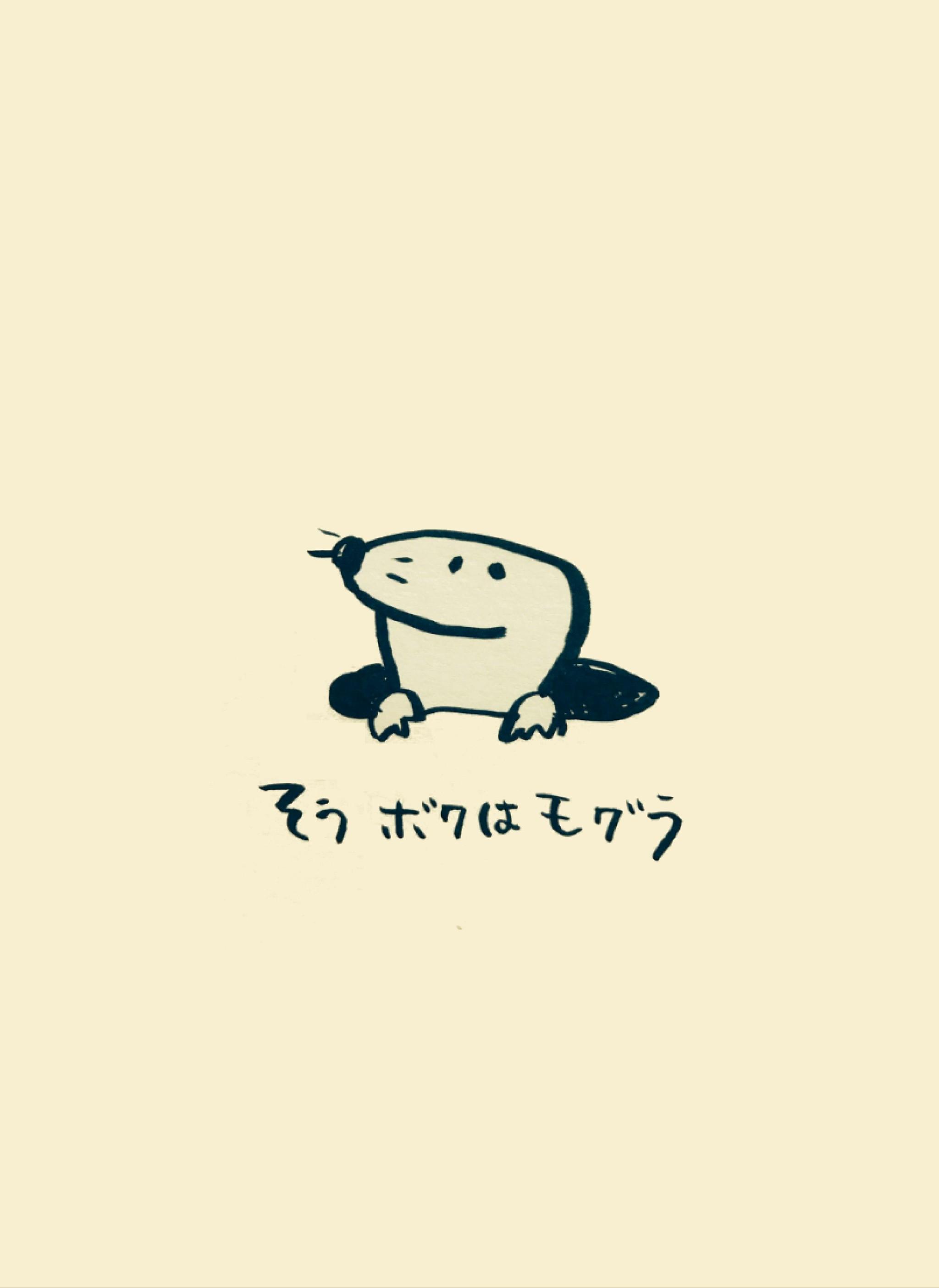 【絵本】そう、ボクはモグラ