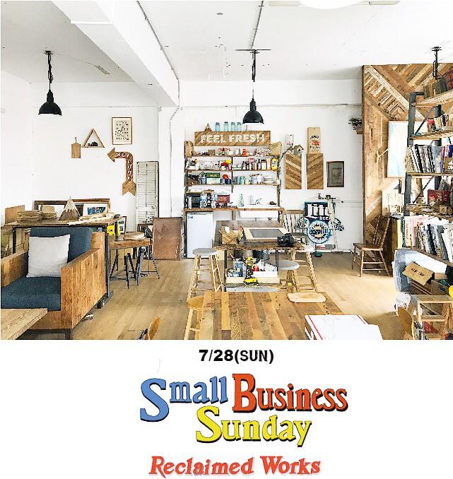 年に一度のセールSmall Business Sunday 開催