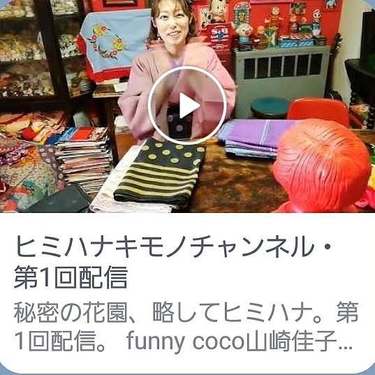 YouTubeで帯の結び方などをご紹介!!