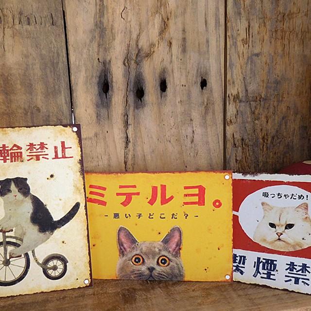 昭和レトロはお好きですか?レトロな看板の雰囲気そのままのポストカードがいい感じなんです!