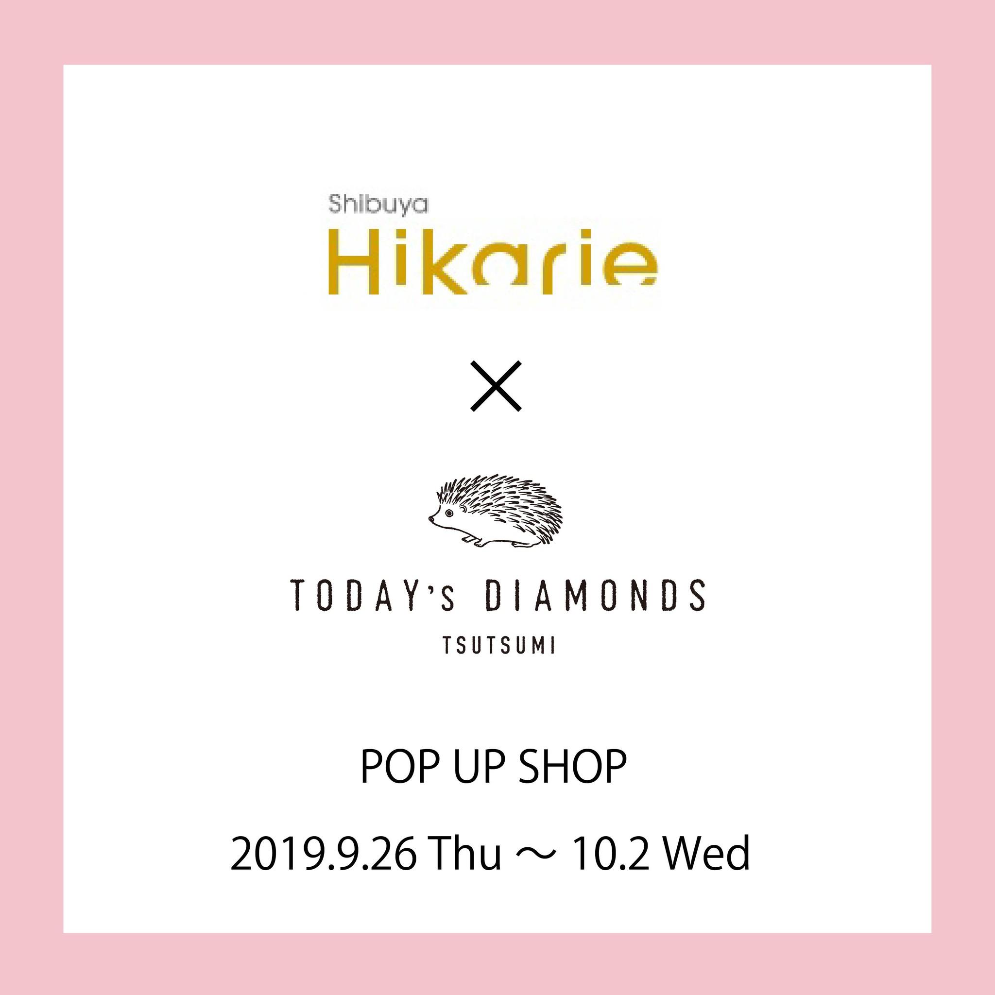 9/26~10/2 渋谷ヒカリエPOP UP SHOPオープン