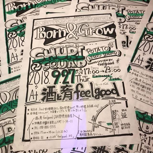 【イベント情報】9/27@酒と肴 FEEL GOOD