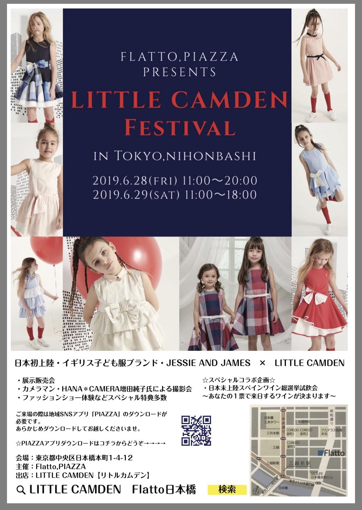 LITTLE CAMDEN FESTIVAL 【リトルカムデンフェスティバル】Flatto日本橋