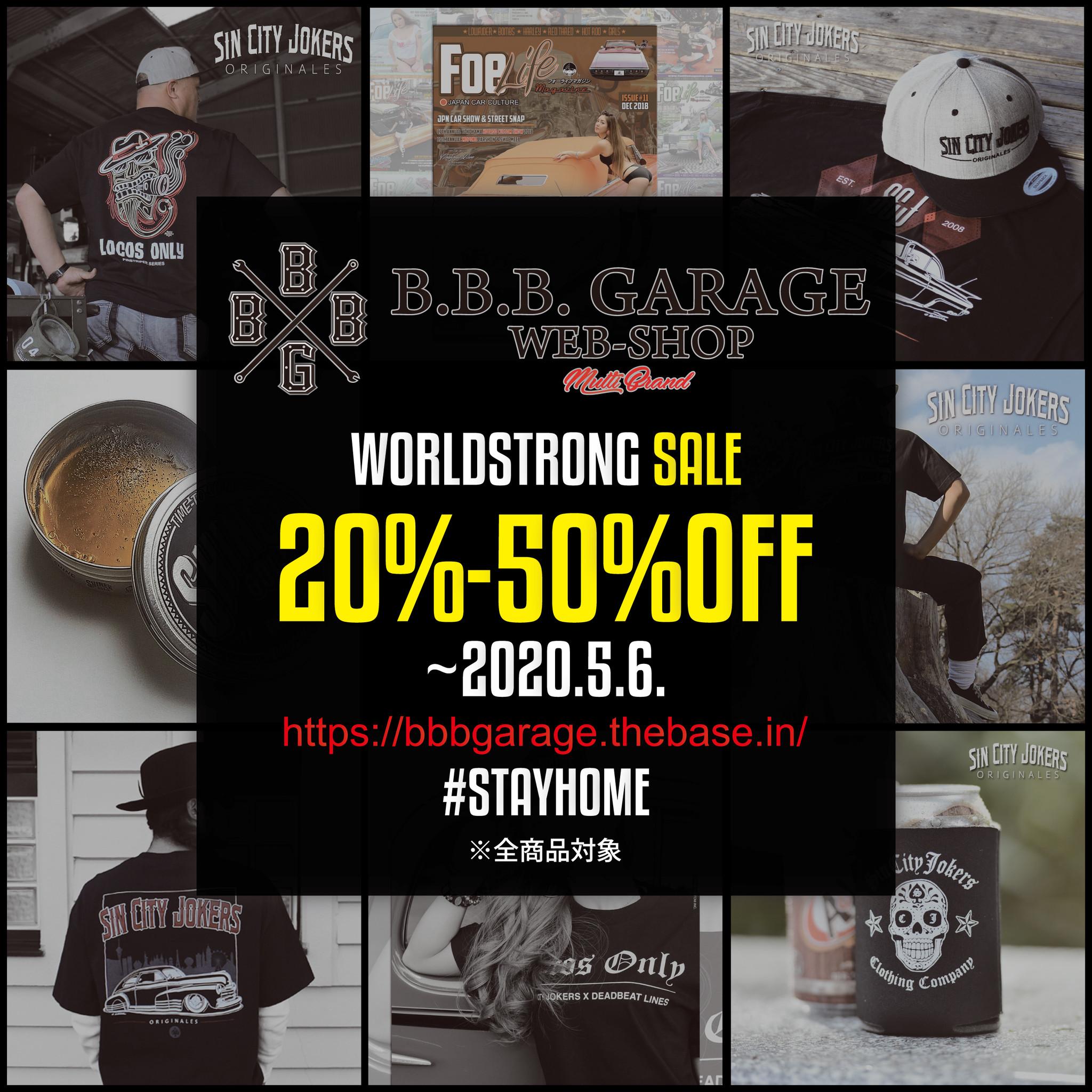 【緊急開催】B.B.B.GARAGE WORLDSTRONG SALE