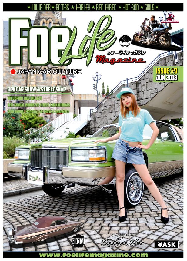 """""""Foe Life Magazine"""""""