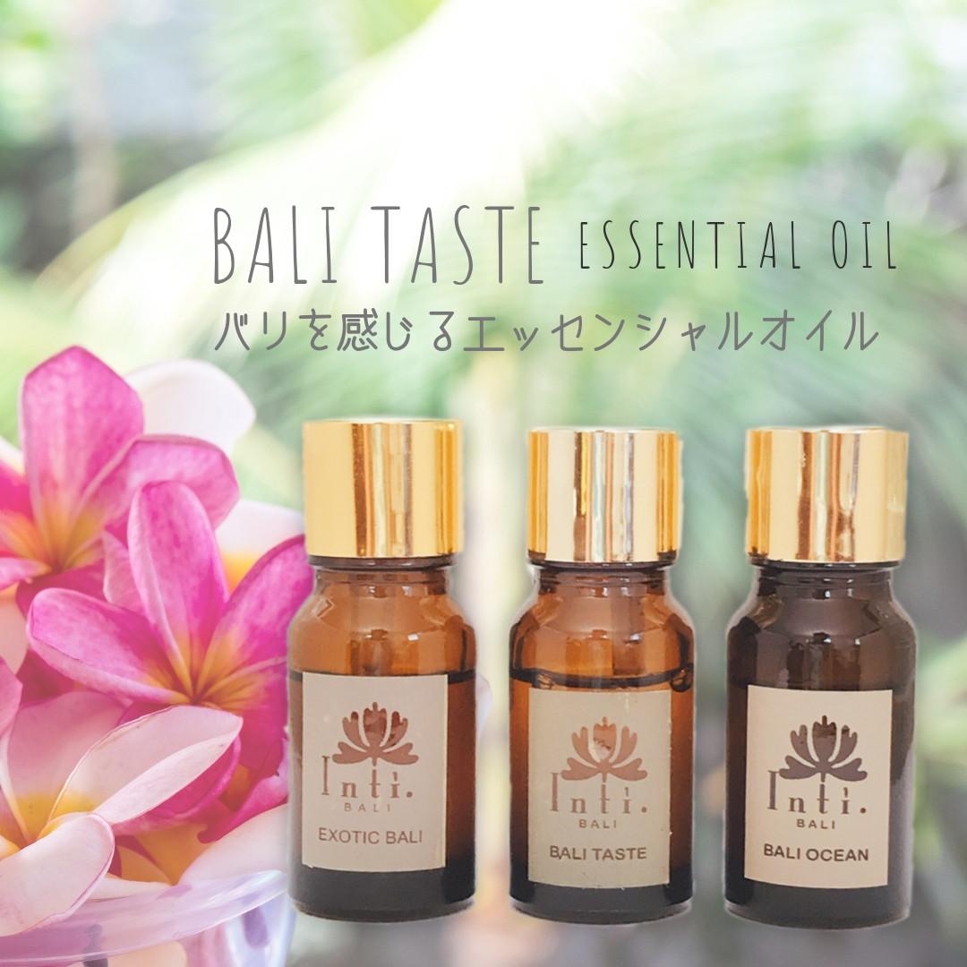BALIを感じるエッセンシャルオイル(精油)3種
