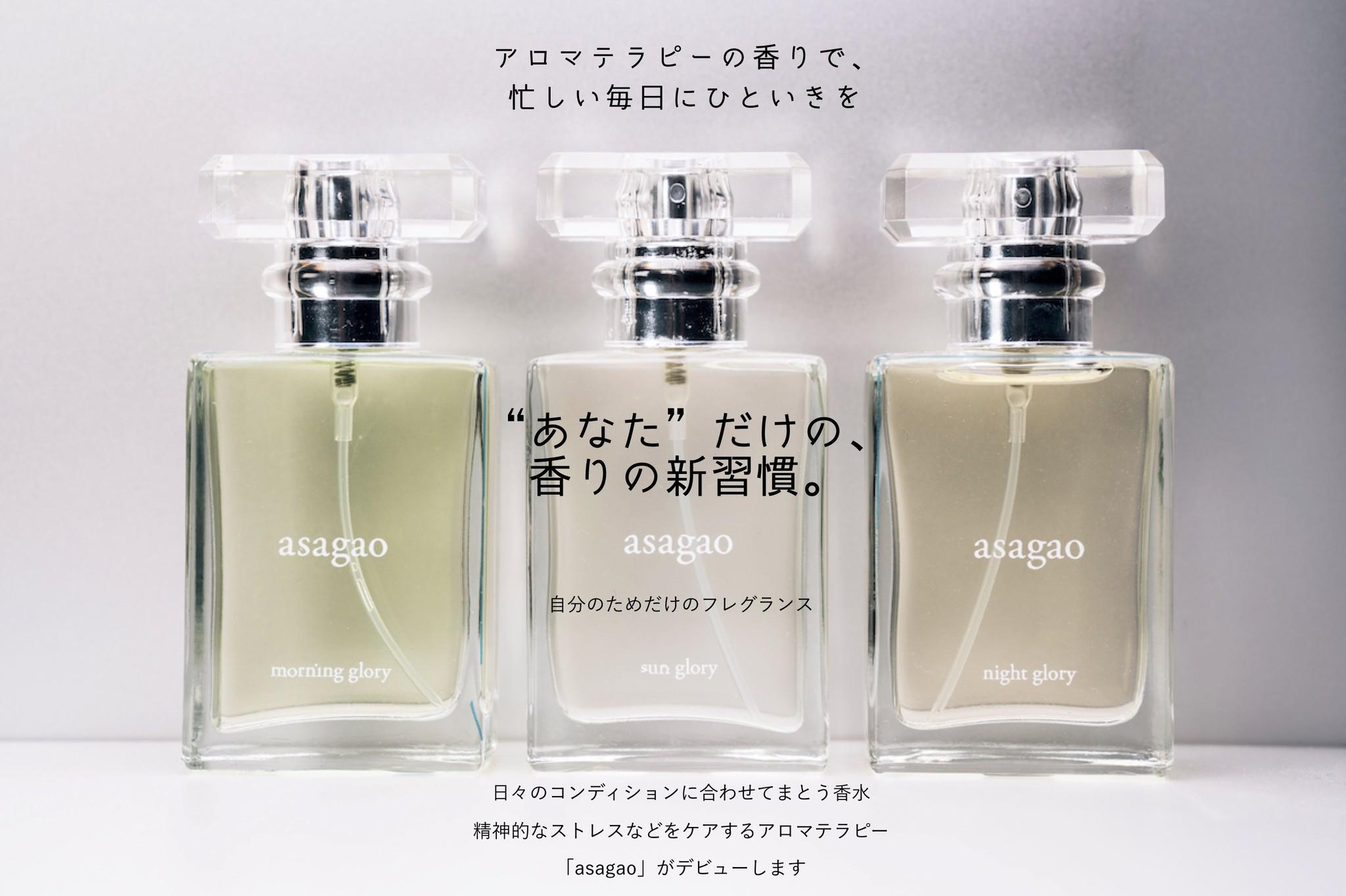 """""""あなた""""だけの、香りの新習慣。"""