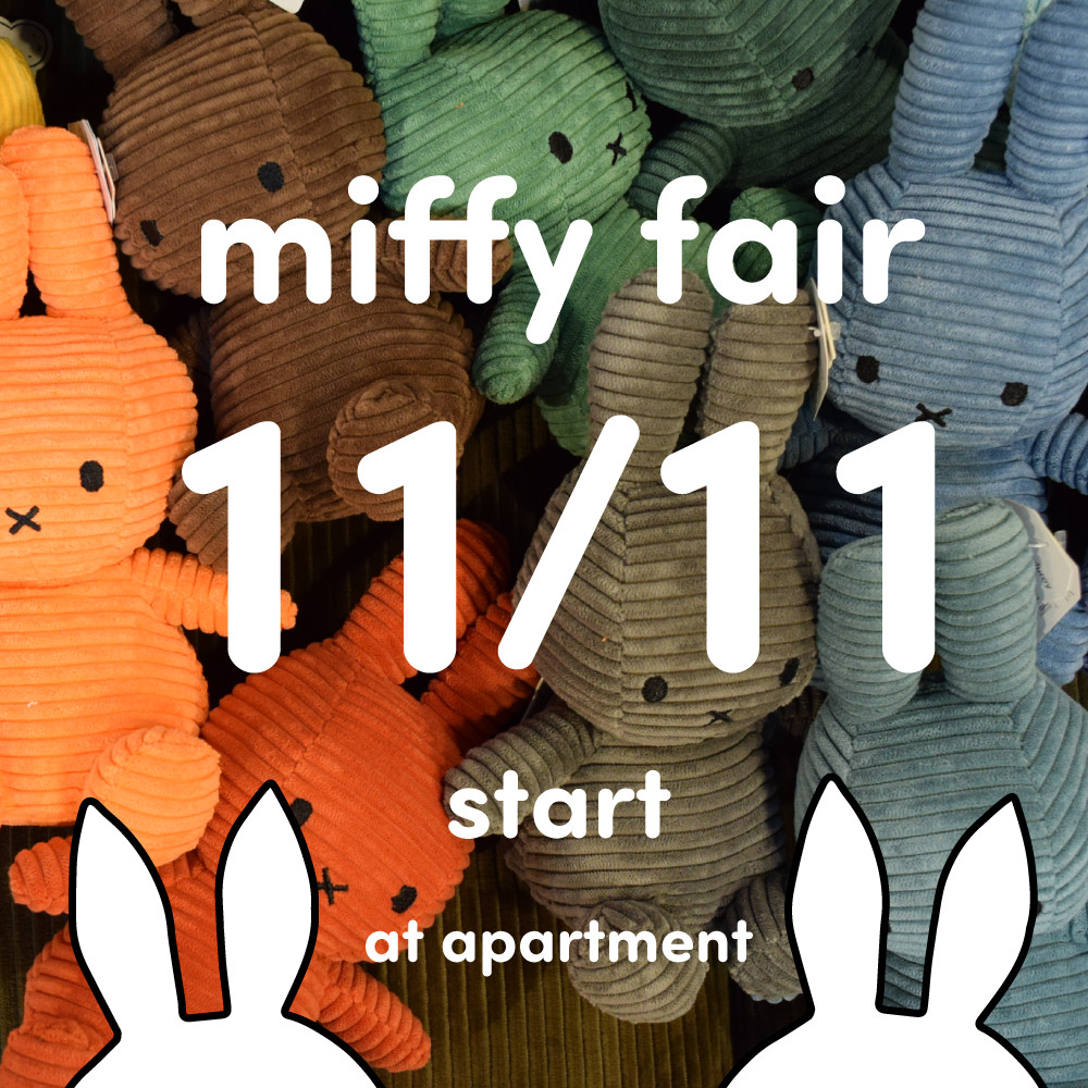 Miffy fair!