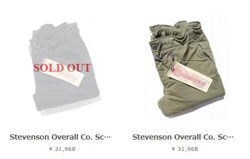 Stevenson Overall Co.  「Scoutmaster」 ブラックカラー全て完売!
