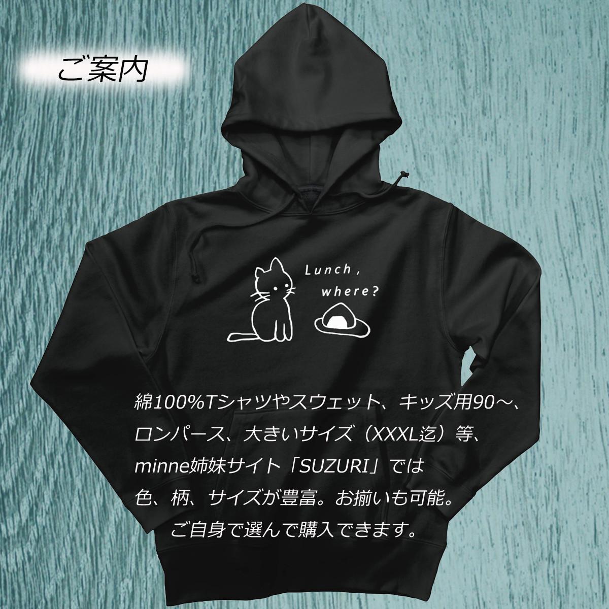 現在SUZURIでは2019年2月4日迄なんと1000円OFF!!