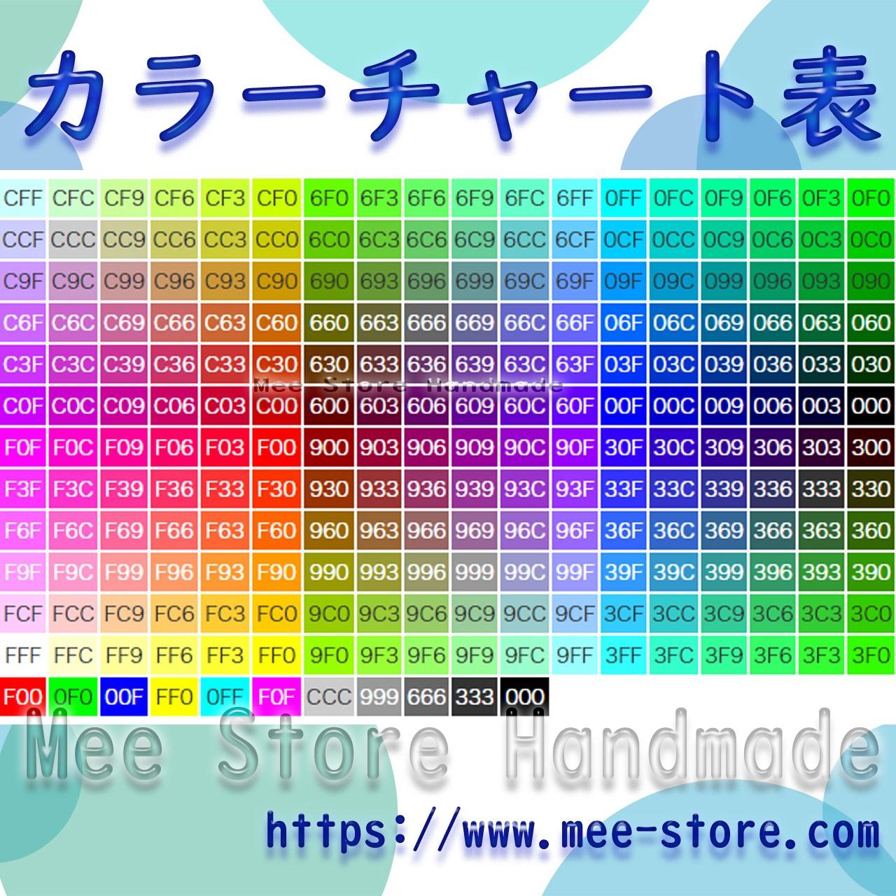 【オーダーメイド】当店の名入れアイテムの文字色、字体、フォントサイズをカスタイマイズ!!