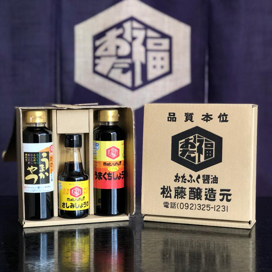 福岡県糸島市おたふく醤油醸造元マツフジ 元気満点をお届け お醤油ミニボトル3本のギフトセット