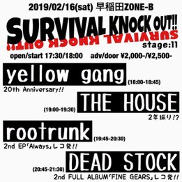 2019.2.16(sat)@早稲田ZONE-B