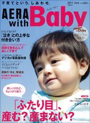 Petit-Hat 雑誌に掲載されました。