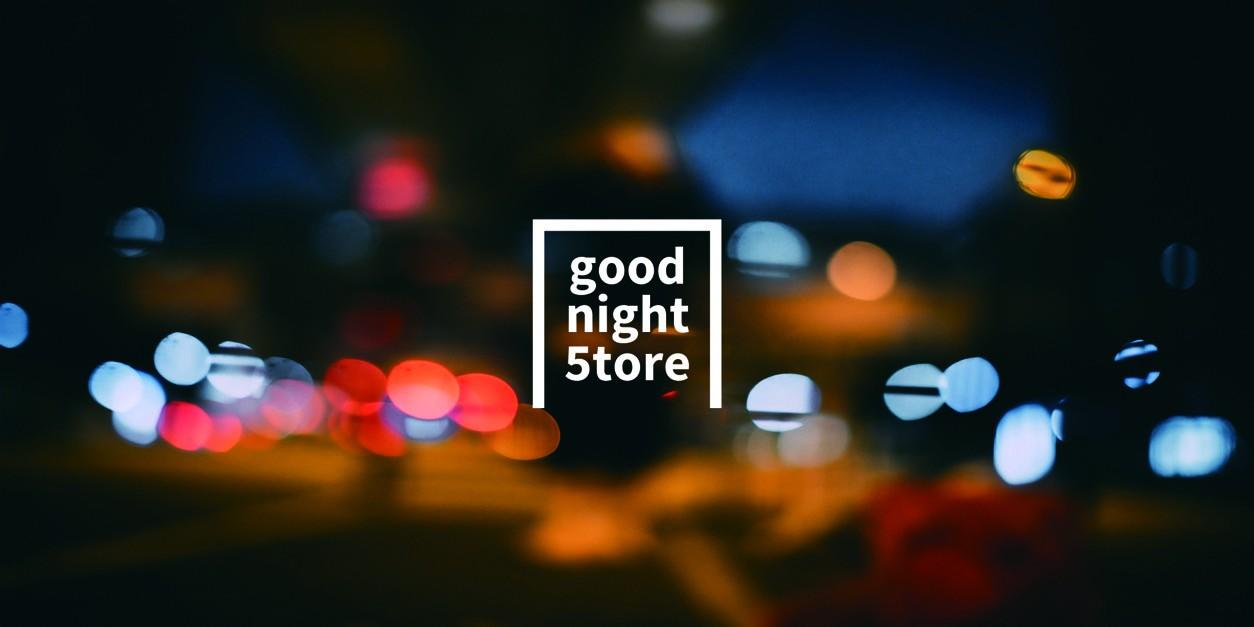 今更だけど気になってない??goodnight5toreの読み方と新情報!!🎃👻
