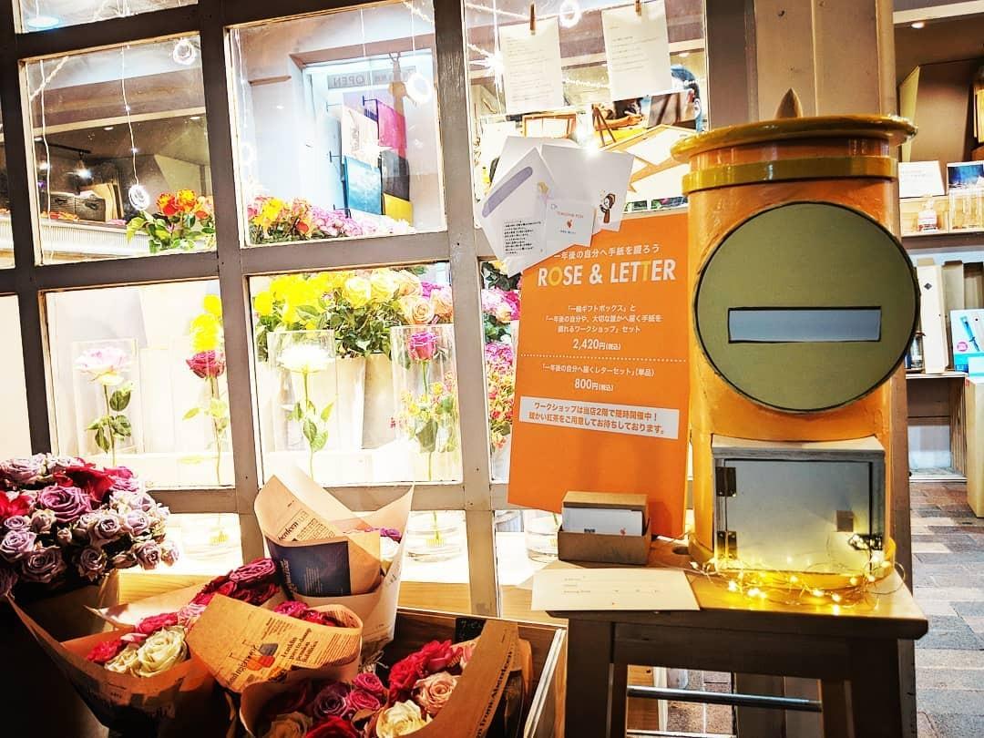 【12/1-16期間限定「ROSE & LETTER」キャンペーンを開催致しました!】