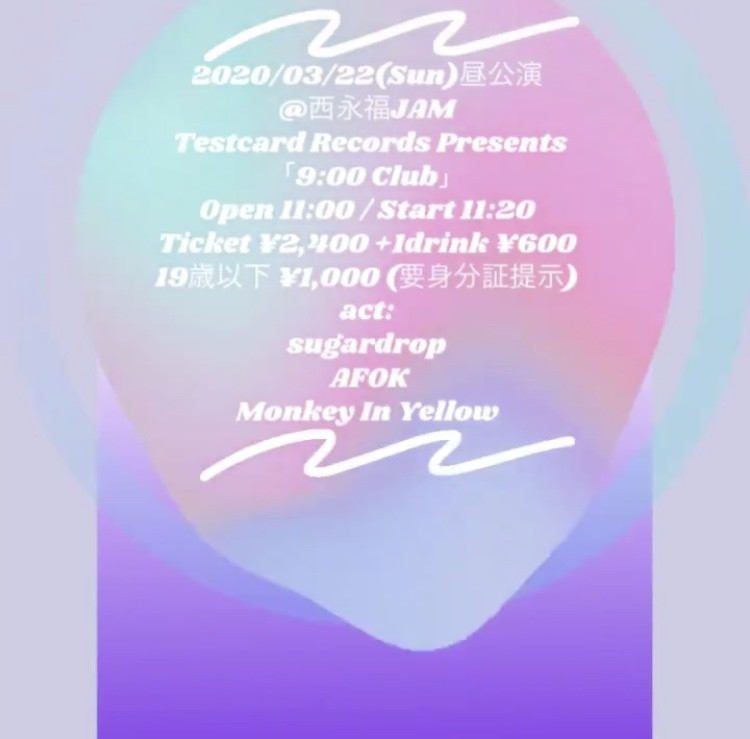 3/22(日) ‪Testcard Records Presents「9:00 Club」‬