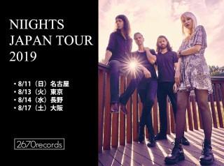 カンフーとキャトル出演!NIIGHTS JAPAN TOUR 2019