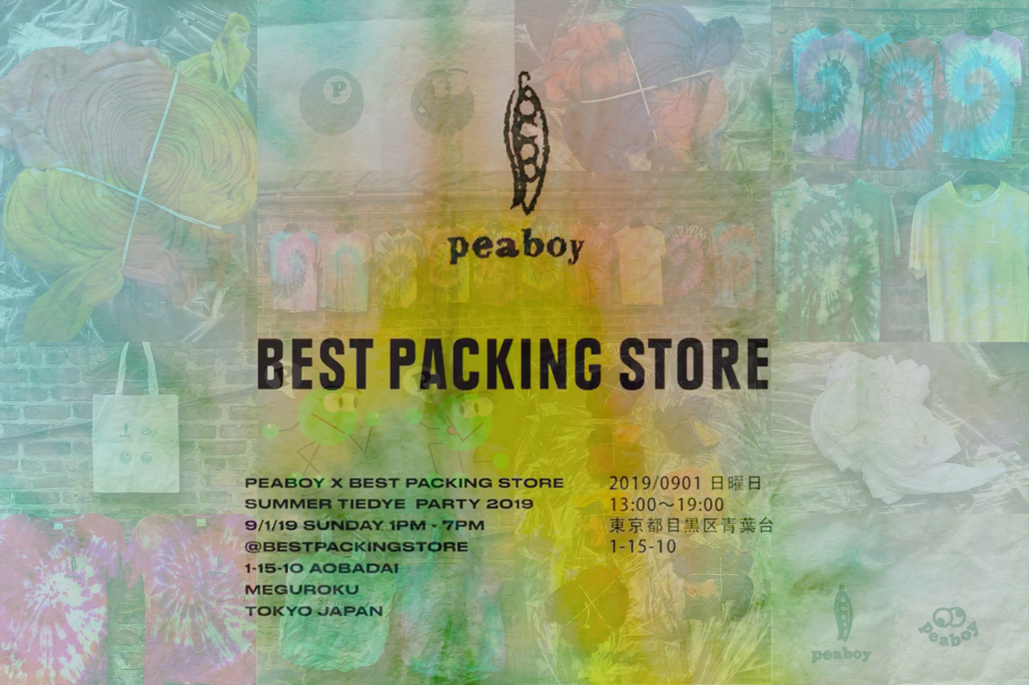 Peaboy × BEST PACKING STORE Workshop