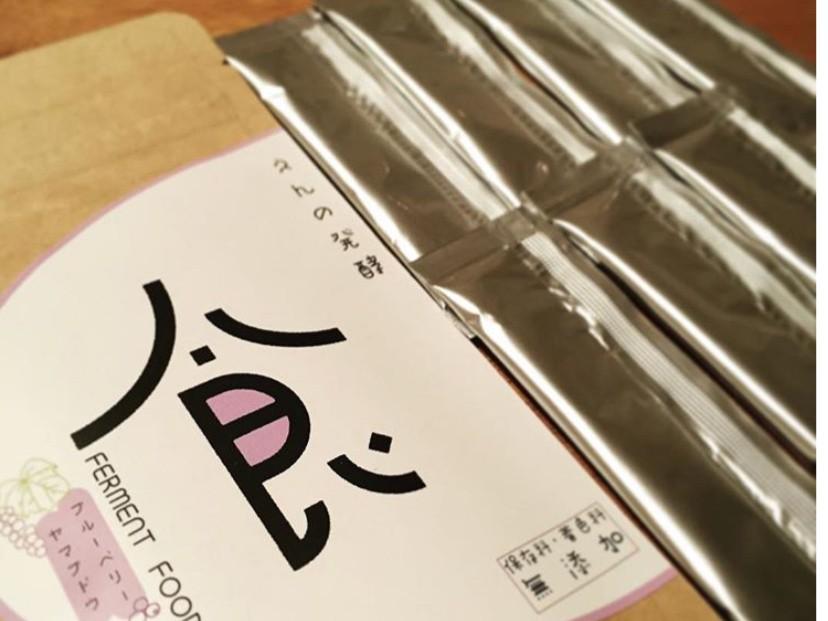 人気の発酵「食」ヤマブドウ+ブルーベリー再入荷致しました!