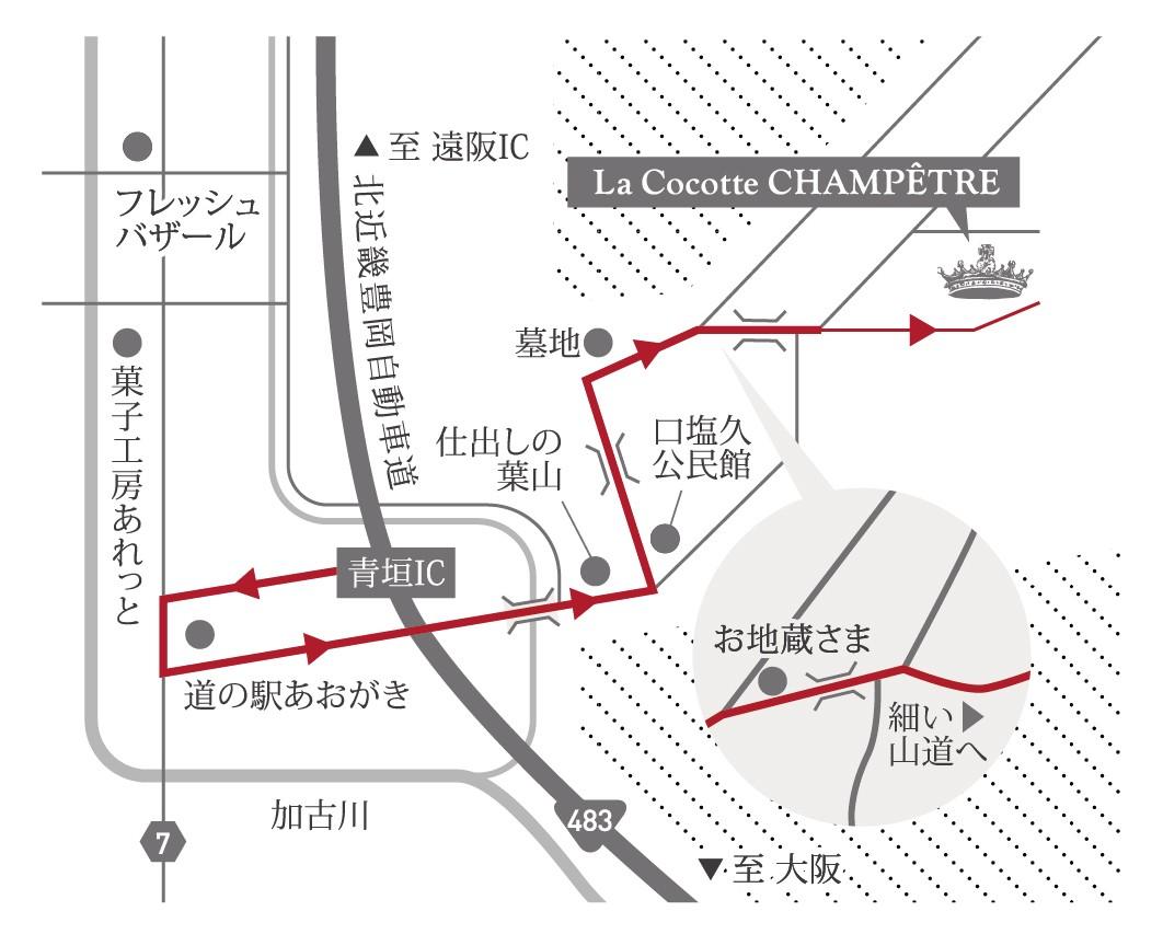 【兵庫 丹波店】LA COCOTTE CHAMPÉTRE 道のり