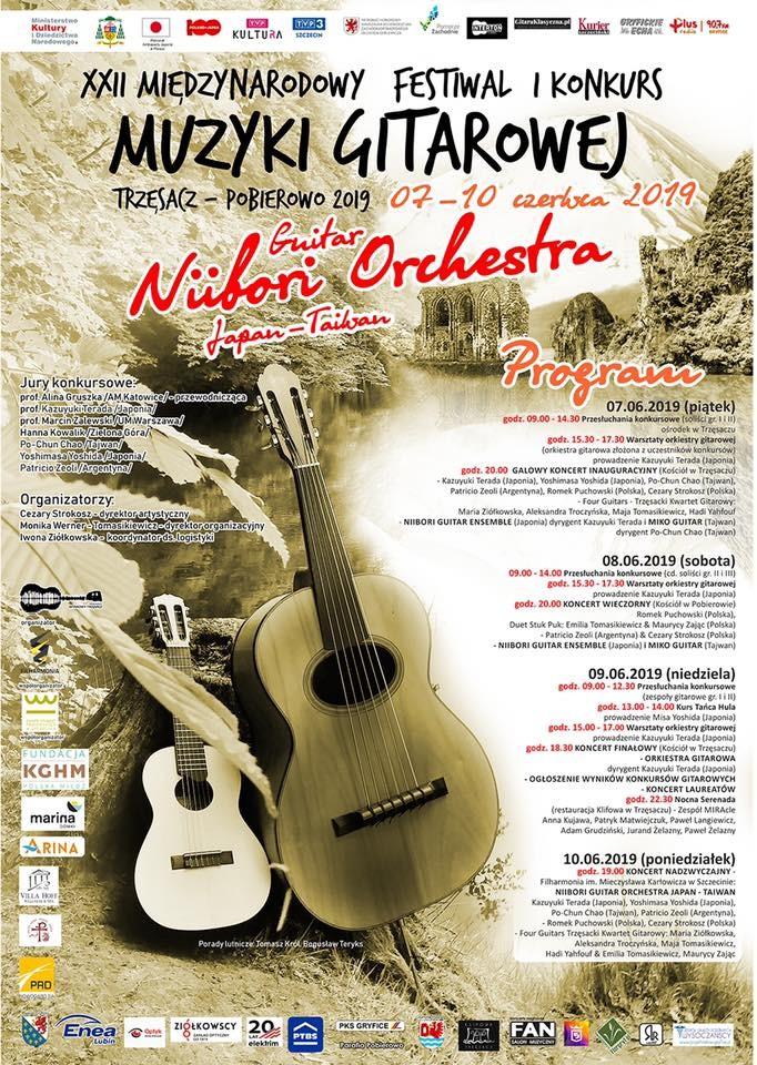 ポーランド第22回国際ギターミュージックフェスティバル&コンクール