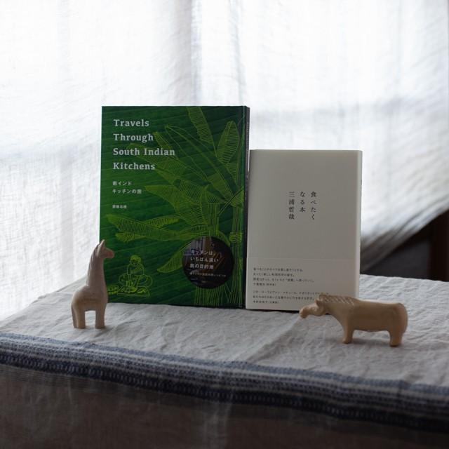 関西の女性情報誌『SAVVY』10月号(8月23日発売)に本を紹介しました