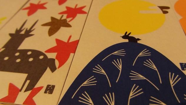 日本各地の和紙を組み合わせた秋冬の情緒漂うの手作りのポチ袋