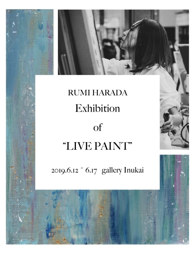 "RUMI HARADA Exhibition of ""LIVE PAINT"" @ギャラリー犬養"