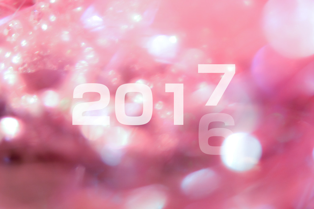 2016年もラストスパート!2017年に向けて心新たなにスタートする準備を!