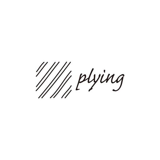 plyingのこと