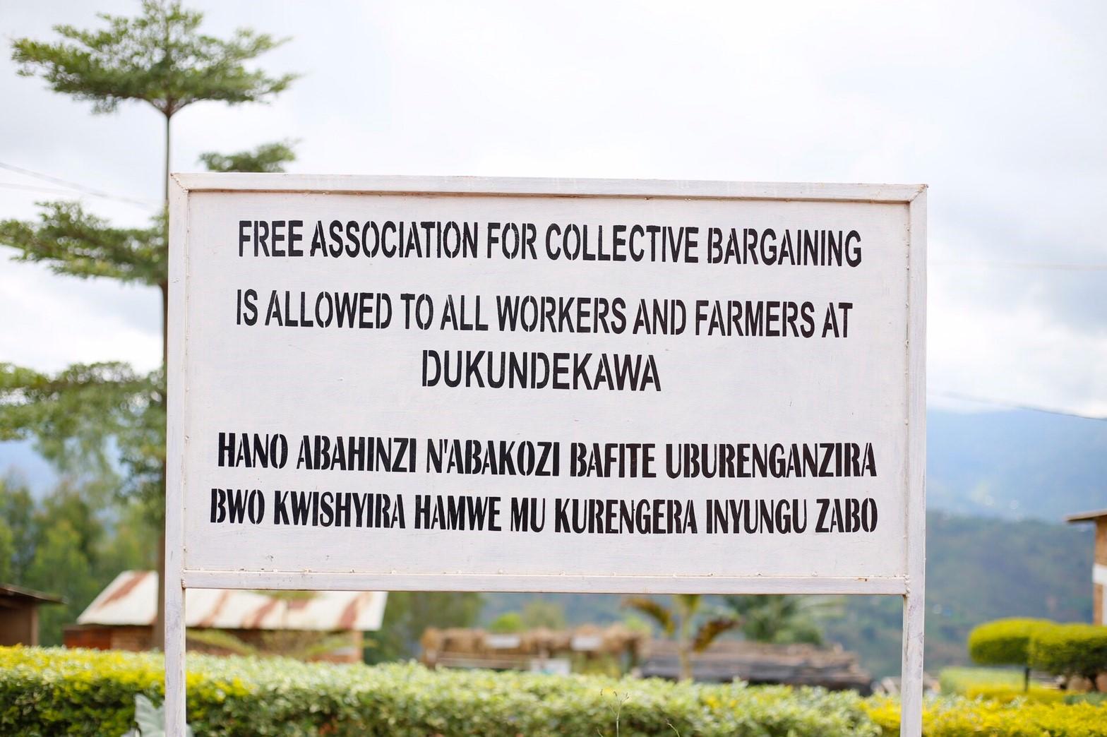 【VISIT TO RWANDA】MUSASA RULI CWS