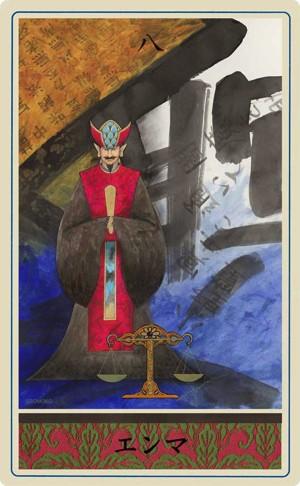 八・エンマ 〜忘却という偉大な力と秩序〜