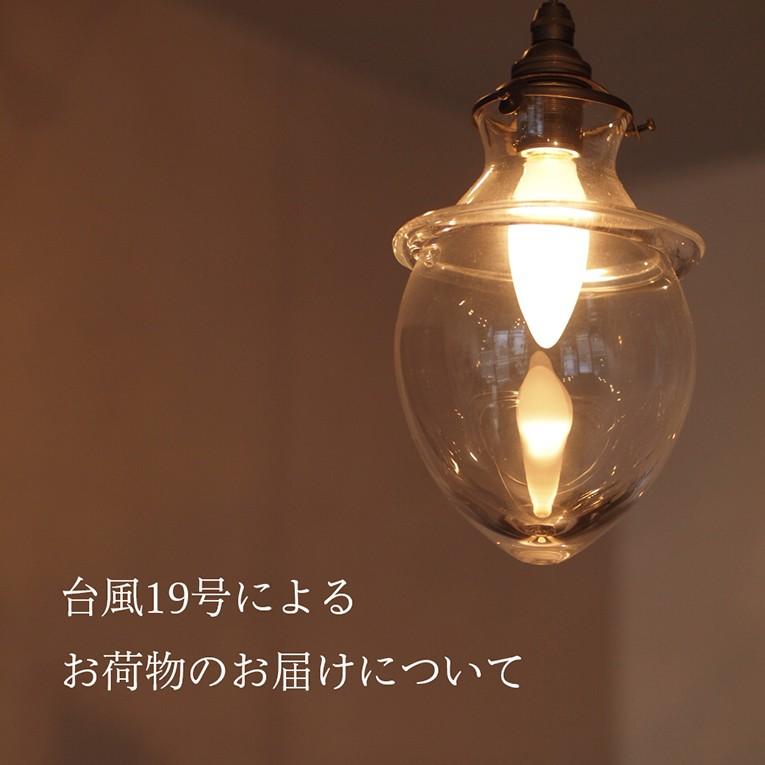 台風19号によるお荷物のお届けについて(2019.10.13)