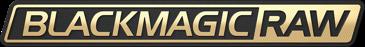 ブラックマジックデザイン、 新コーデックBlackmagic RAWを発表