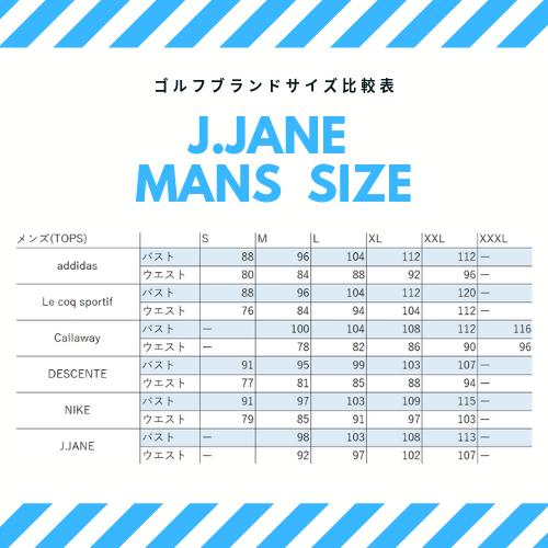 J.JANE BOTTOMSサイズ比較表【他ブランドとの比較】