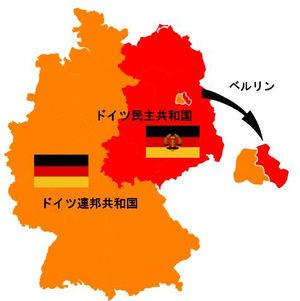 ドイツ民主共和国(旧東ドイツ)/DDRについて。 | Stadt